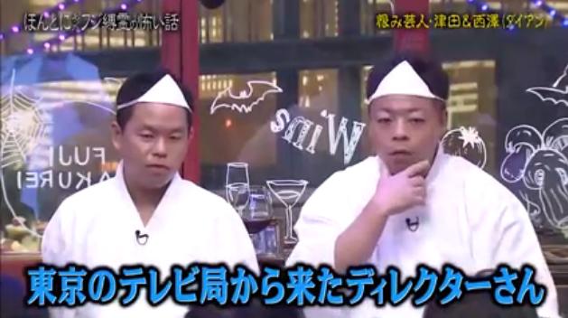 nishizawa1