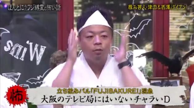 nishizawa2