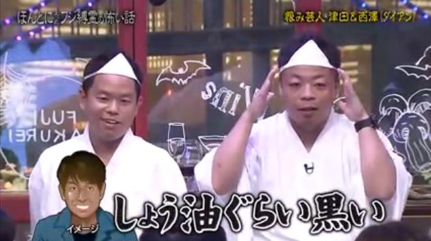 nishizawa3