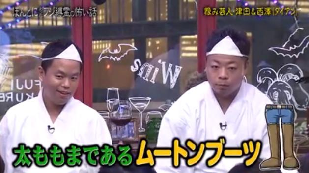 nishizawa4