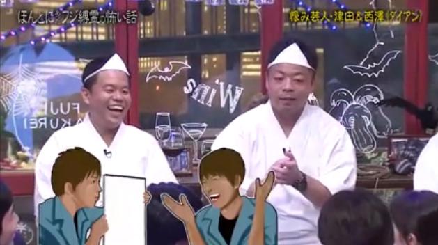 nishizawa7